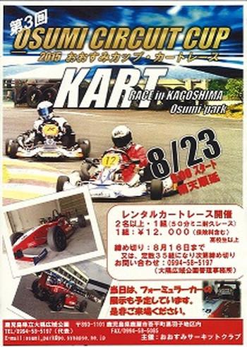 Katoresu21